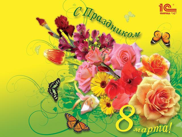Купить 1С в Новосибирске